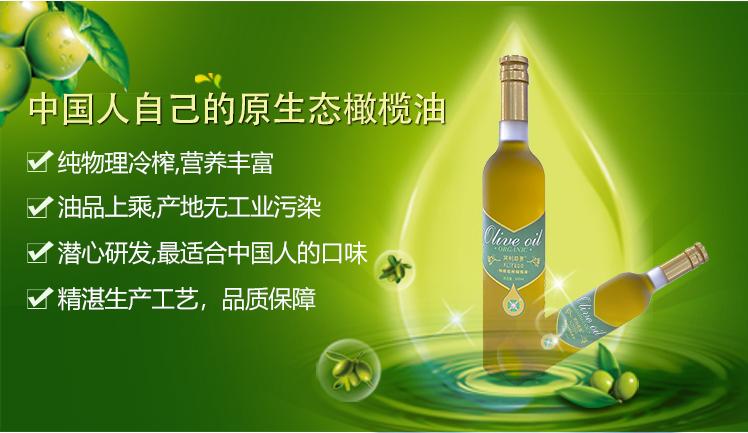 阿利耶多-特级初榨橄榄油(玻璃简装)2瓶